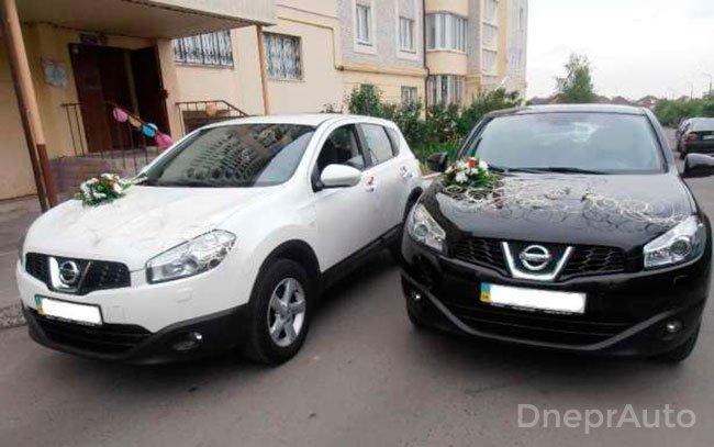 Аренда Nissan Qashqai на свадьбу Дніпро