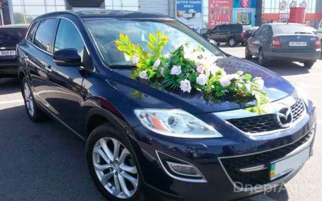Аренда Mazda CX 9 на свадьбу Днепр
