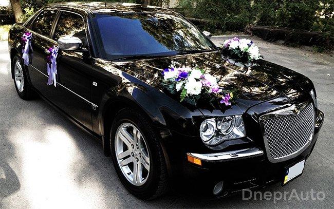 Аренда Chrysler 300C на свадьбу Дніпро