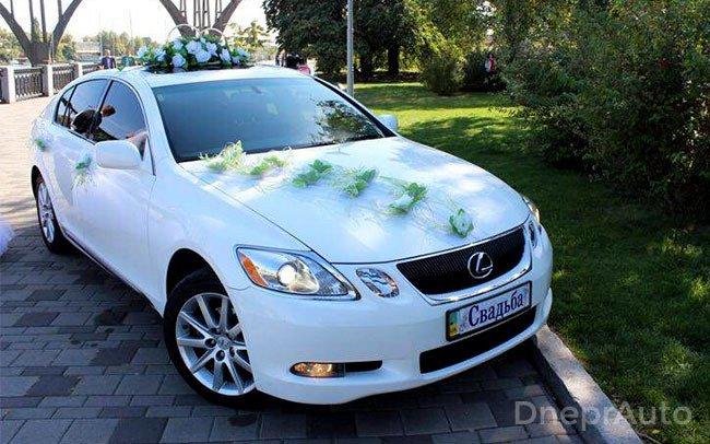 Аренда Lexus GS300 на свадьбу Дніпро