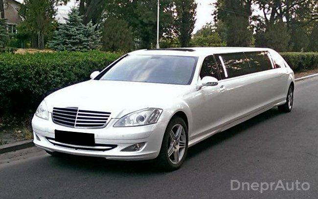 Аренда Лимузин Mercedes 221 на свадьбу Дніпро