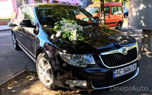 Аренда Skoda Octavia A5 на свадьбу Дніпро